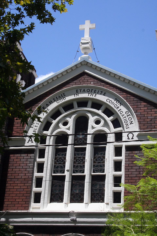 Holy Trinity Greek Orthodox church, Bourke Street, Surry